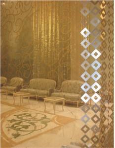 Rideau salon VIP, aéroport d'Abu Dhabi